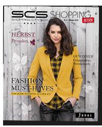 SCS INTERN 6/2019 Cover